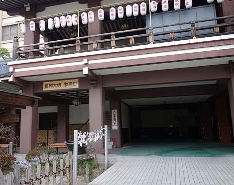 fukuoka_daibutsu1.jpg