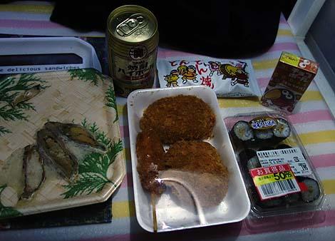 futabaya_naga5.jpg