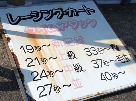 gokatohaikyo4.jpg