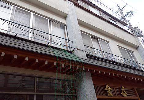 kanekihotel1.jpg