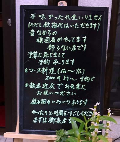 kobe_nomikai1.jpg