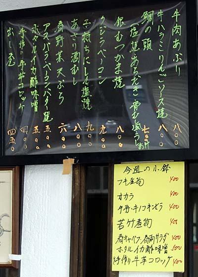 kobe_nomikai2.jpg