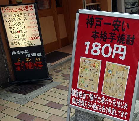 kobe_nomikai3.jpg