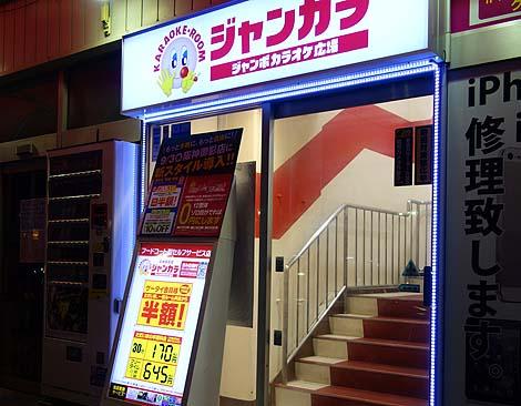 kobe_nomikai6.jpg