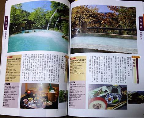mattou_higashi2.jpg