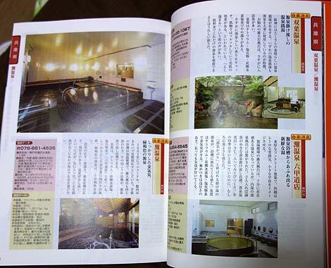mattou_nishi2.jpg