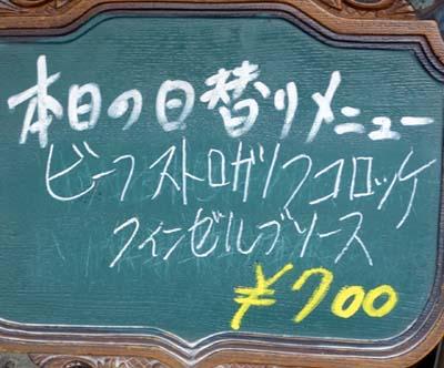 nanjyaro_hon4.jpg