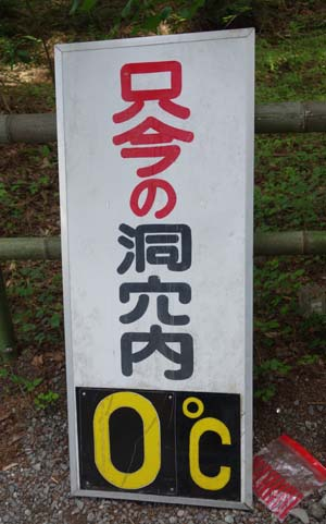 narusawahyouketsu3.jpg