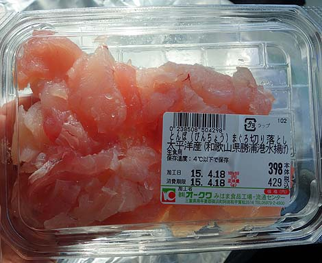 okuwa_ekimae1.jpg