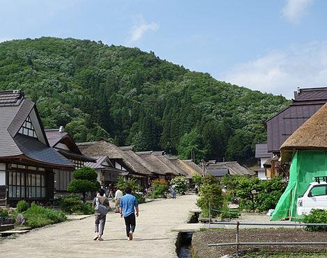 oouchiyado0.jpg