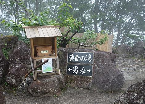 ougonnoyu3.jpg