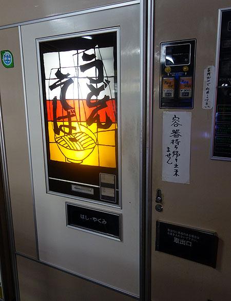 popitoyosaka1.jpg