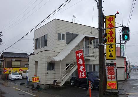 rain_minokamo0.jpg