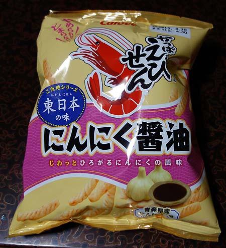seiyu_nagano3.jpg