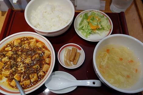 sisen_naga4.jpg