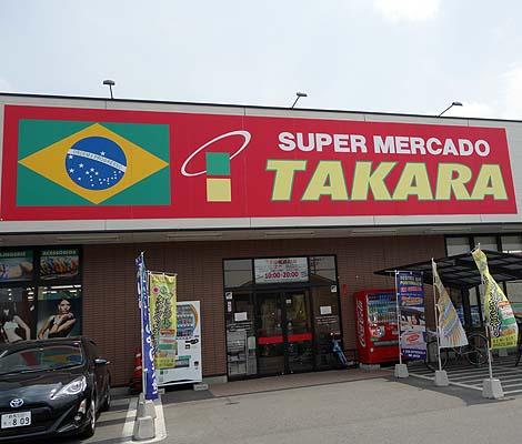 takara_bra0.jpg