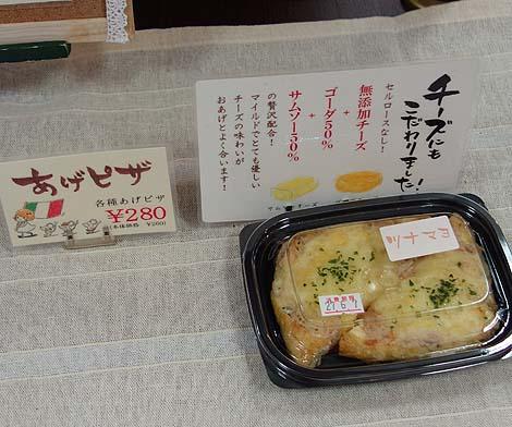takedaabura1.jpg