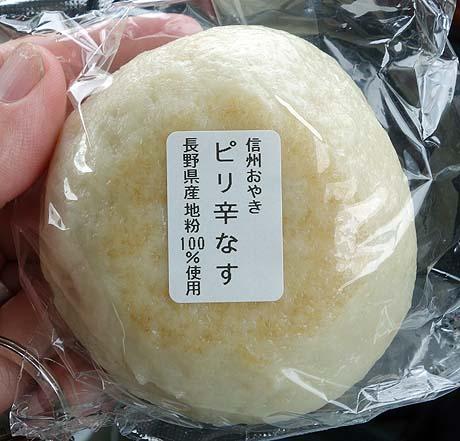 turuya_matu8.jpg