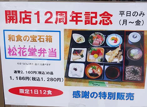 yamato_gunma2.jpg