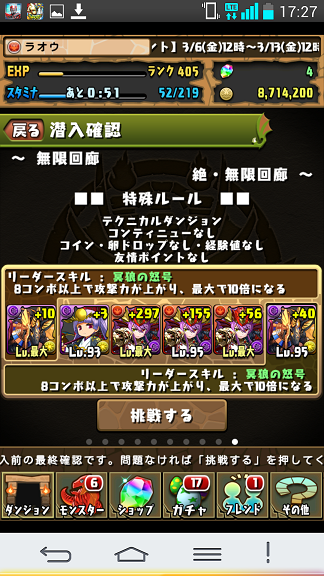 201503080030126be.png