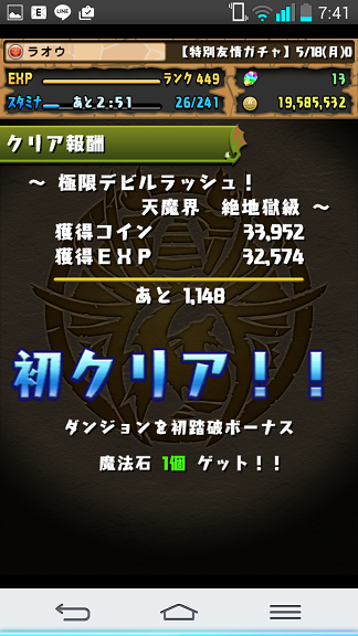 201505241909198f2.png