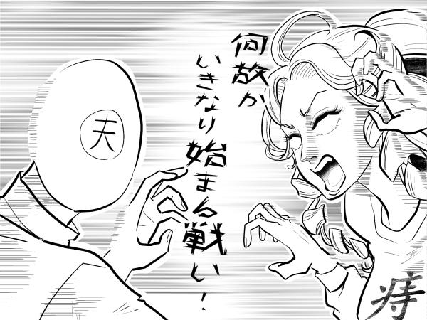 20150210①