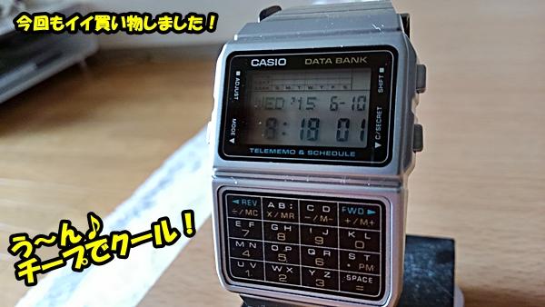 DATA BANK DBC-610A-1A