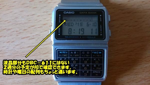 カシオ データバンク DBC-610A-1A