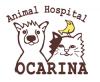 オカリナ動物病院