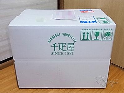 Senbikiya1.jpg