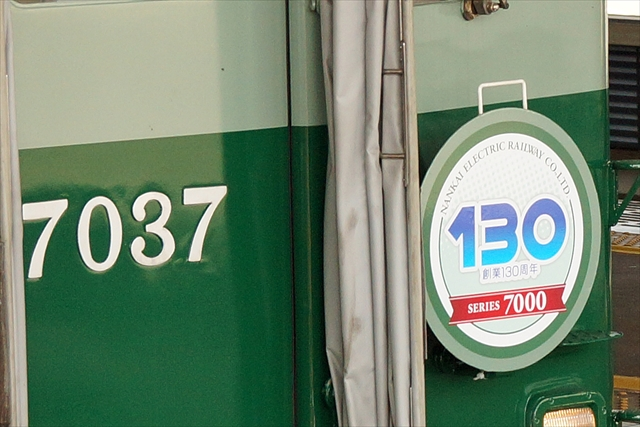 23DSC02013.jpg