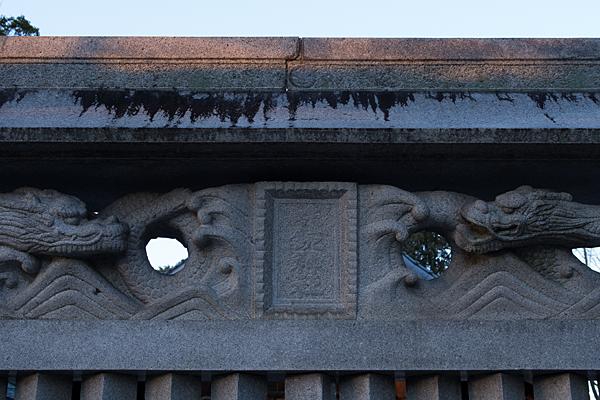味鋺神社蕃塀