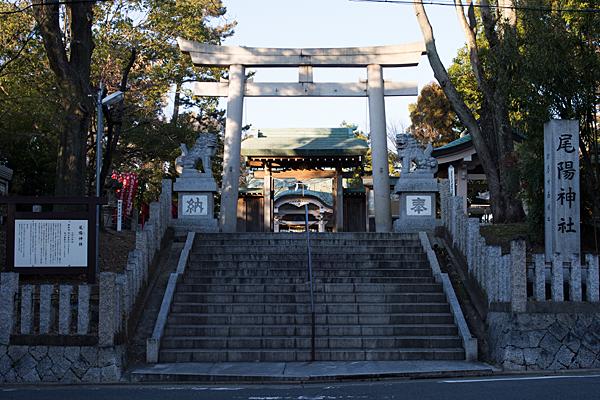 尾陽神社-1