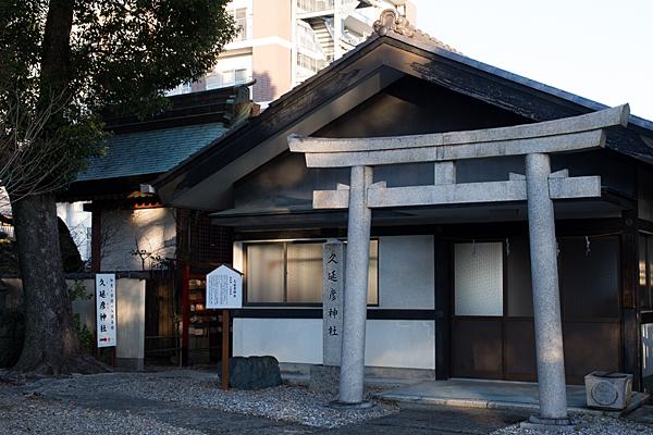 尾陽神社-5