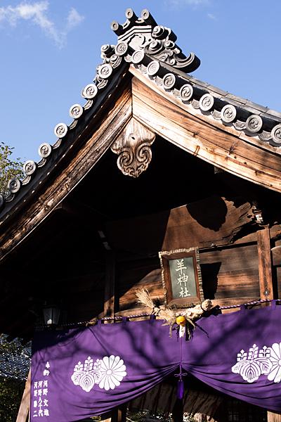 羊神社-8
