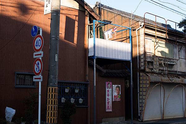 昭和区-1