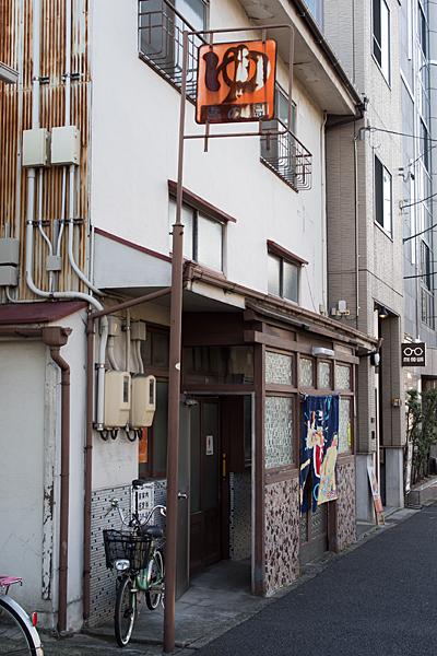 昭和区-6