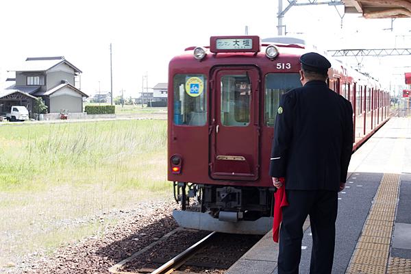 養老鉄道2-3