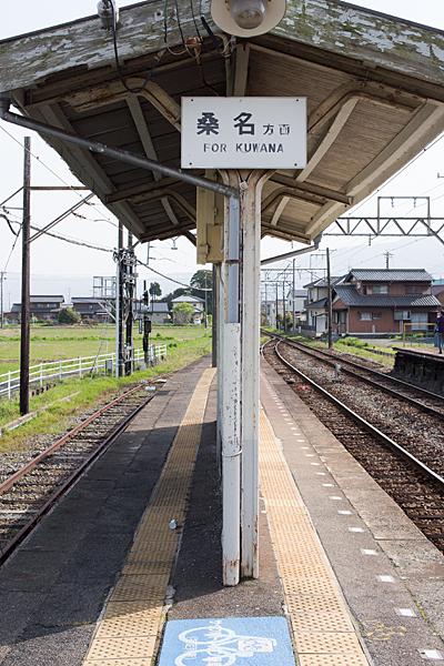 養老鉄道3-8
