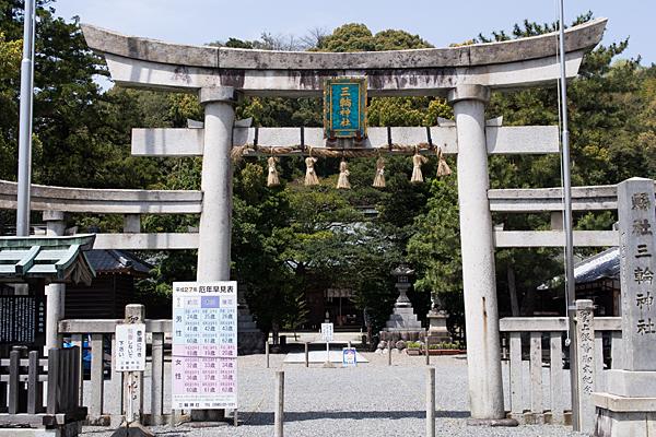 三輪神社-1