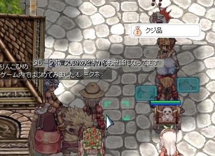 naito02.jpg