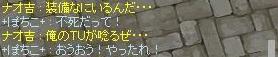 naito06.jpg