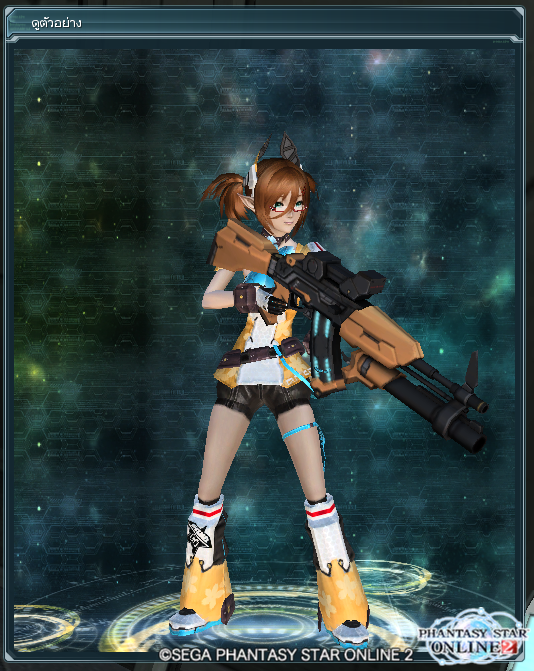 pso20141226_153245_002.png