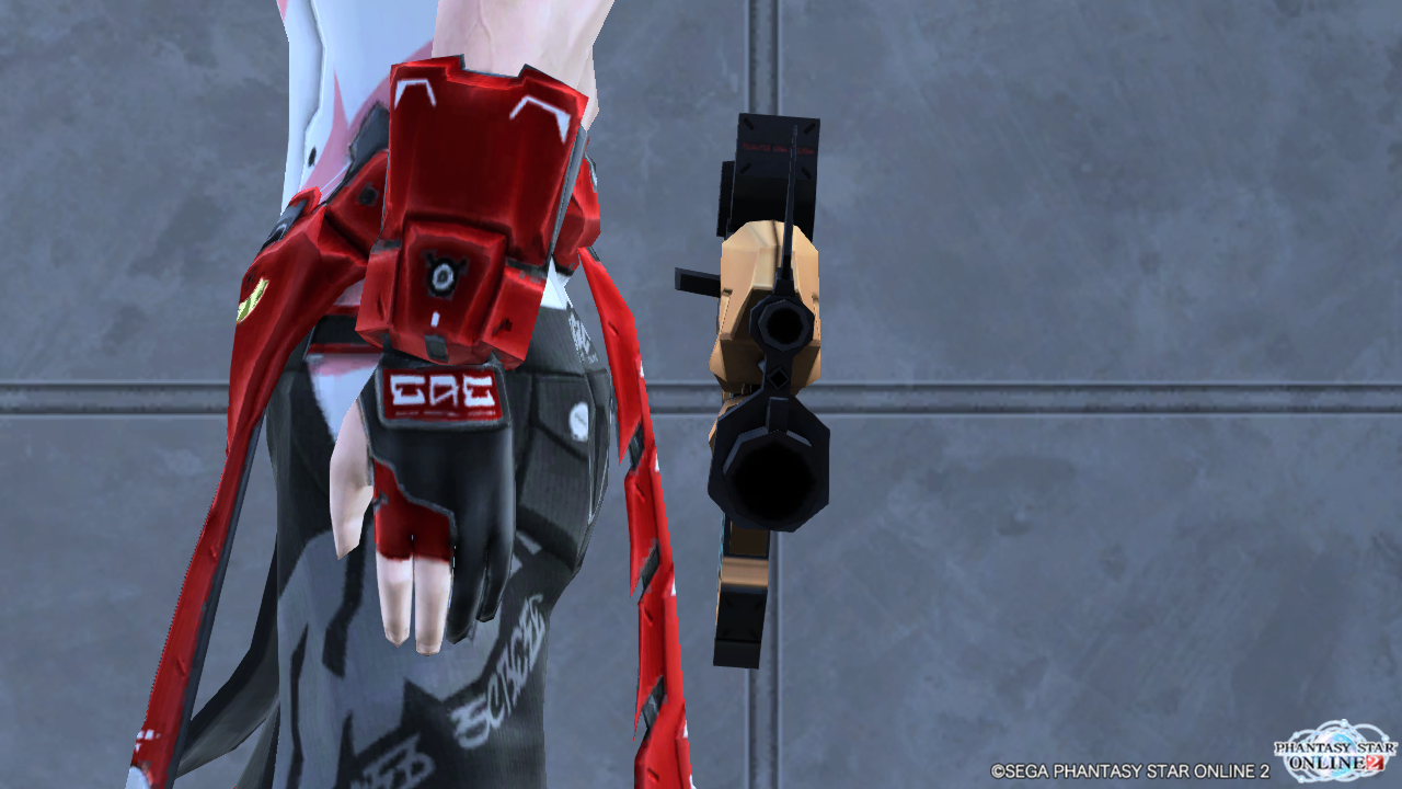 pso20150111_182808_002.png