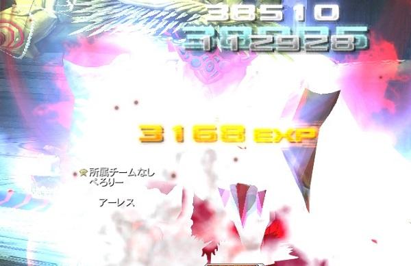 201502191844194bc.jpg