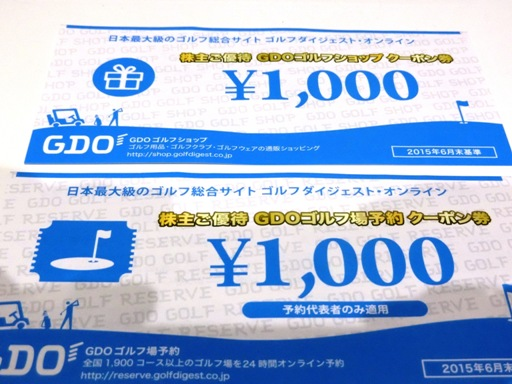 20150805000323b3b.jpg