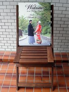 ロケーション撮影、前撮り和装写真のウェルカムボード、正面から