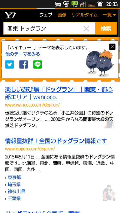 20150520007.png