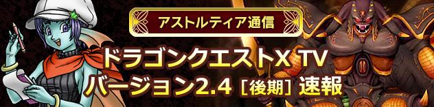 banner_rotation_20150210_001.jpg