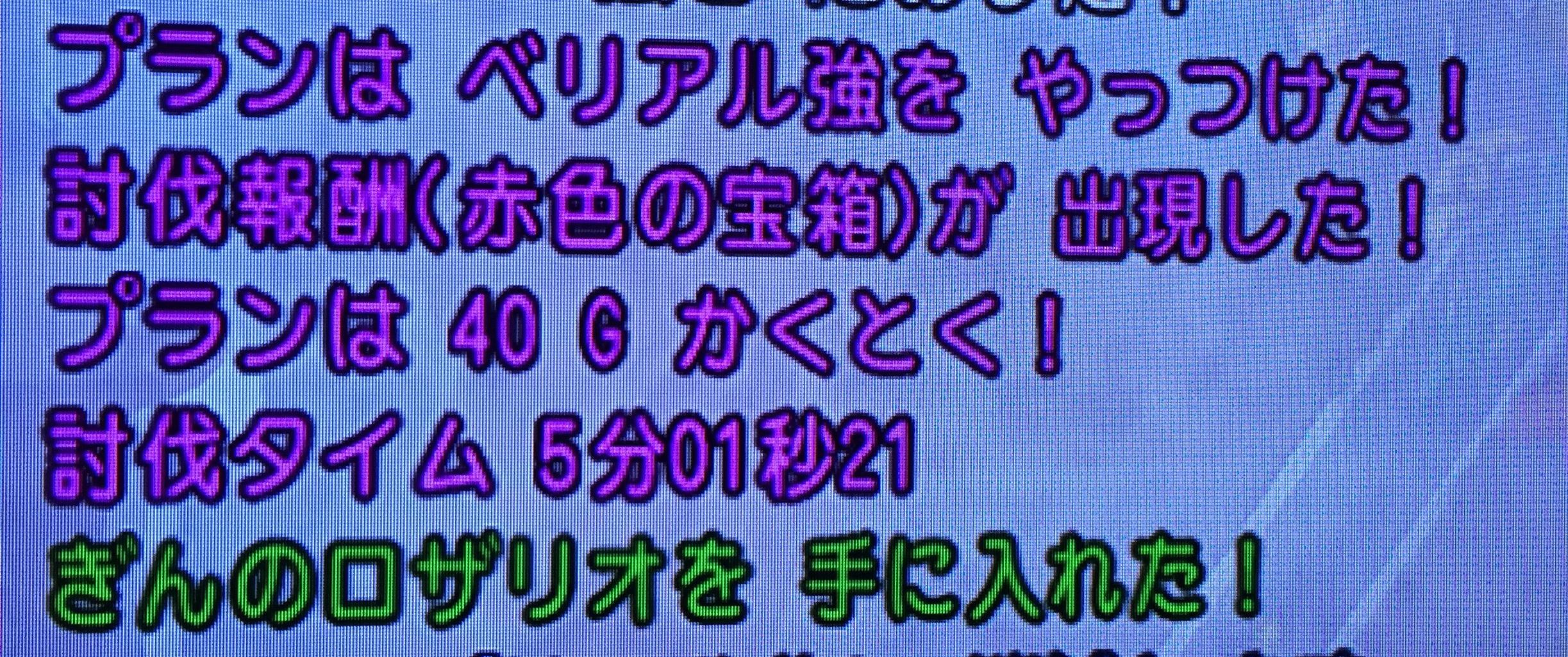 fc2blog_2014122500480837a_2014122622535004a.jpg